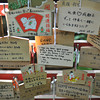 A Closer View of the Prayer Cards.<br /> At Nonomiya Shrine in Arashiyama, Kyoto.