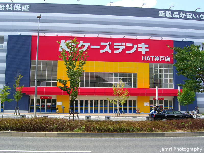 Something New in HAT Kobe.<br /> A K's Denki Store, kind of a competitor of BIC Camera and Yodobashi Camera, but their stores are not so huge and usually in cheaper rental locations. Good bargains in these places sometimes.