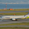 Air Busan.<br /> A Boeing 737-400, Rego: HL 7517.<br /> Busan (also spelt Pusan) is South Korea's second biggest city.