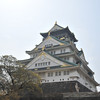 Osaka Castle in Bright Light.