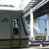 A Regular Train.<br /> At Kameoka Station.