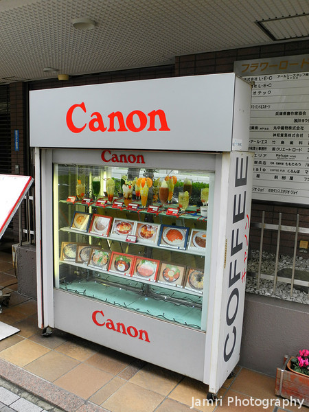 """Trademark Violation?<br /> This is a cafe called """"Canon"""" and the font is pretty similar to the electronics giant. I'm looking for the """"Nikon"""" cafe now!"""