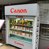 "Trademark Violation?<br /> This is a cafe called ""Canon"" and the font is pretty similar to the electronics giant. I'm looking for the ""Nikon"" cafe now!"