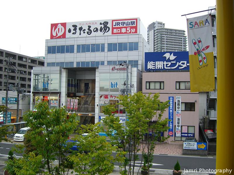 A Few Buildings in Kusatsu.