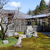 Temple Garden.<br /> At Nanzenji (a Buddhist Temple) in Keage, Kyoto.