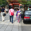 Real Meiko.<br /> If you see a lady dressed as a Meiko (Apprentice Geisha) quickly emerging from a taxi, not stopping to pose for photos, walking gracefully in the shoes and going to a shrine for a blessing. She's probably a real Meiko.