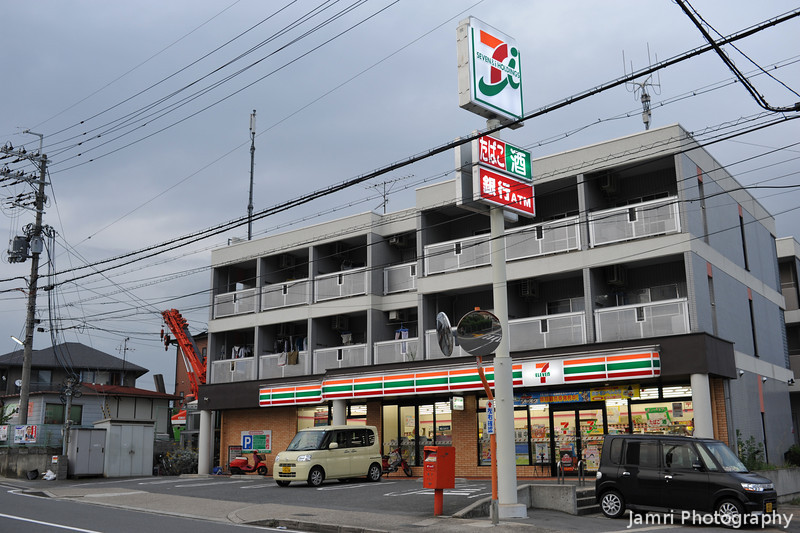 7 Eleven.<br /> Not as common as they used to be, the market is being taken over by Family Mart and Lawson.