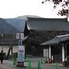 Late Afternoon in Arashiyama.