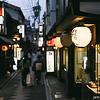 A narrow alleyway.<br /> More traditional scenery around Kawaramachi.<br /> Nikon F80 + Nikkor AF 50 f/1.8 + Fujicolor PRO400