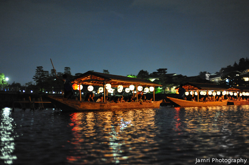 Going Back to the Docks.<br /> Some of the other spectator boats after the Ukai (Cormorant Fishing) finished.