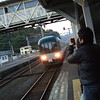 Our Train Arriving.<br /> But Alas we had to leave Amanohashidate, it was pleasant day of feasting, viewing and bathing.