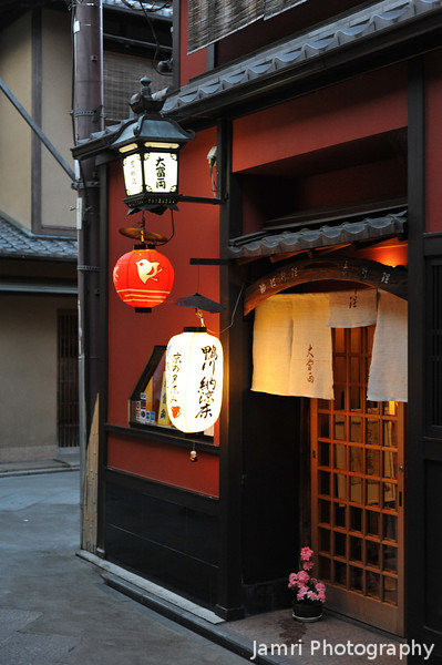 Traditional Restaurant.<br /> In Pontocho, Kyoto.