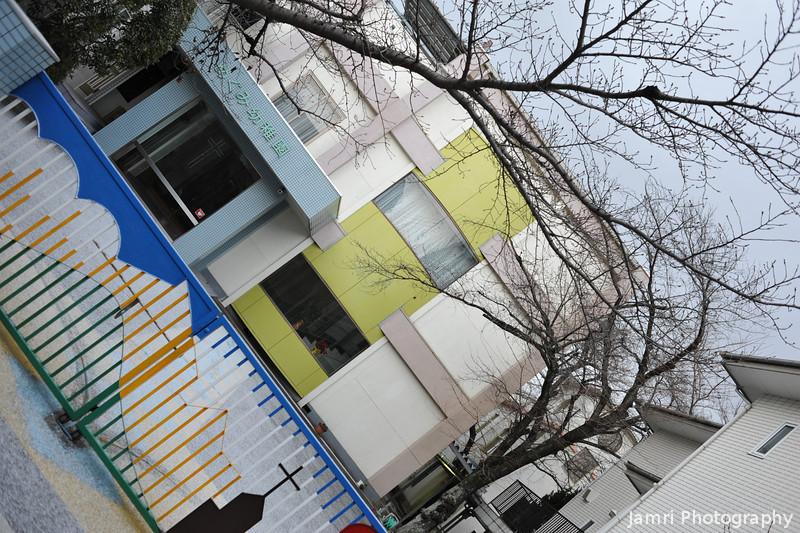 The Gate of Megumi Kindergarten.