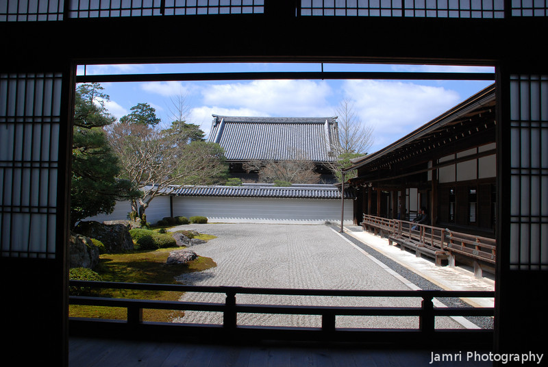 The View of the Rock Garden.<br /> At Nanzenji (a Buddhist Temple) in Keage, Kyoto.