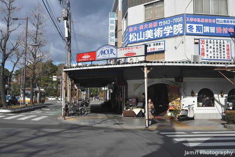 Matsuyama Ambience.
