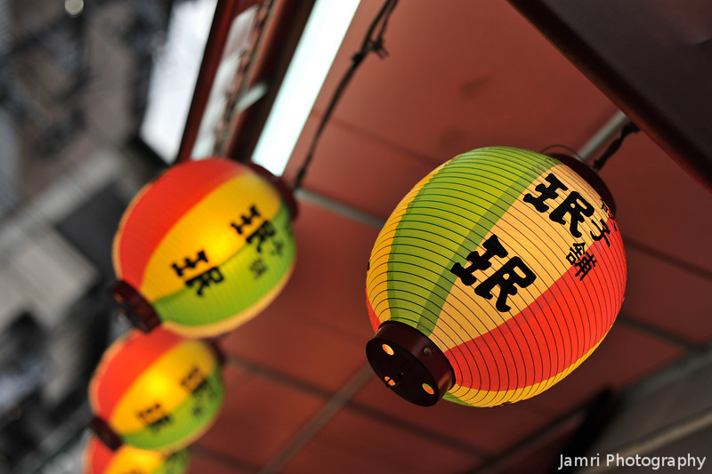 Colourful Lanterns.<br /> In Gion, Kyoto.
