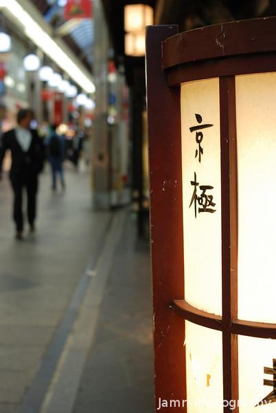 Lantern in the Arcade.