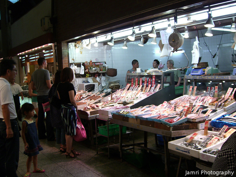Fish Monger.<br /> In the Nishiki Markets, Kyoto.