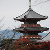 The Pogoda, Portrait View.<br /> At Kiyomizu-dera (Kiyomizu temple), Higashiyama, Kyoto.