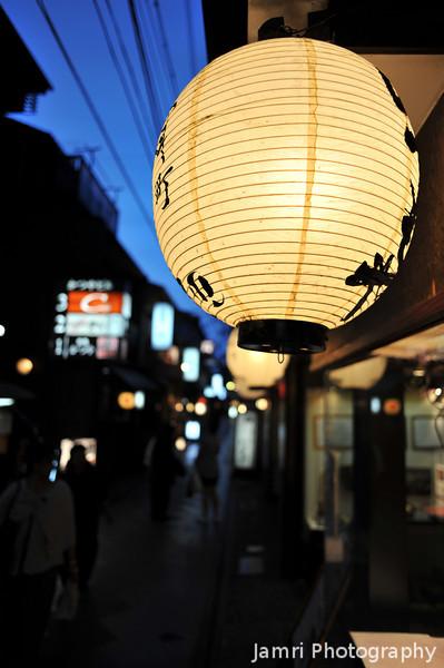 Lantern High.<br /> In Pontocho, Kyoto.