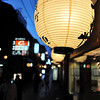 Lantern High.<br /> In Pontocho, Kyoto.
