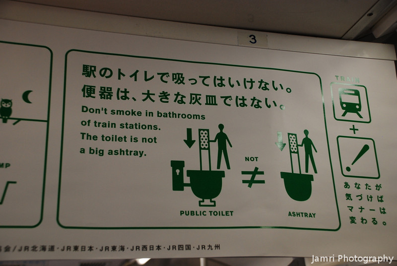 Funny Sign.<br /> On a train in Hiroshima.