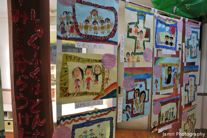 Together in Christ.<br /> Some artwork from the Nien-cho Students (turning 6 this school year and graduating at the end of the school year) at Megumi Kindergarten's 50th Annual Kaigaten (Art Exhibition). The theme for this work was the body of Christ.
