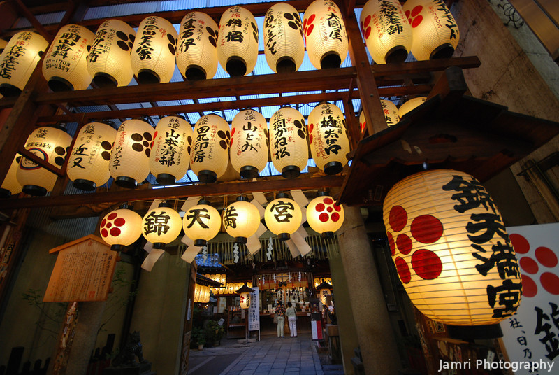 Lanterns at a Shrine in the Shopping Arcade.