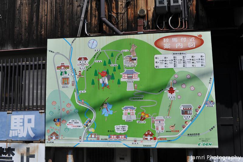 Map of Kurama-yama.<br /> We were about to climb Kurama-yama so it made sense to check the map first.<br /> Note: Circular Polarising Filter Used.
