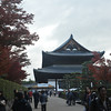 Approaching a large building.<br /> At Tofuku-ji.