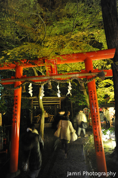 The Gateway to the Inner Garden.<br /> Of Nonomiya Shrine, Arashiyama, Kyoto.