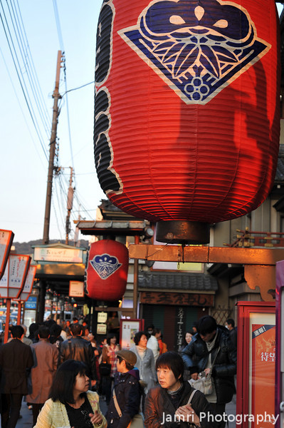 Outside the Kabuki Theatre.<br /> In Gion, Kyoto.