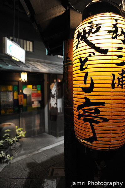 Lantern and an Alleyway.
