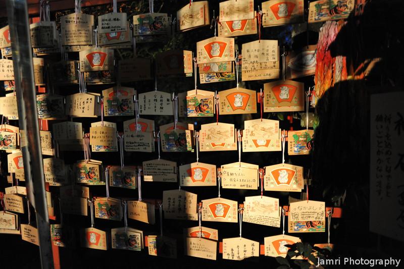 Prayer Cards.<br /> At Nonomiya Shrine, Arashiyama, Kyoto.
