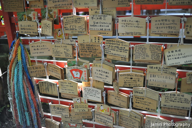 Prayer Cards at Nonomiya Shrine, Arashiyama, Kyoto.<br /> If you're observant you might notice that they are not all in Japanese.