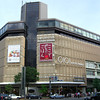 Back in Kyoto.<br /> After our trip to Gifu, Nagano, and Toyama.<br /> The new 0101 Kyoto Marui department store, which is in the building that used to be the Hankyu department store.