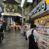 Outside Gourmet City.<br /> A supermarket in the Shinkyogoku Arcade, Kyoto.