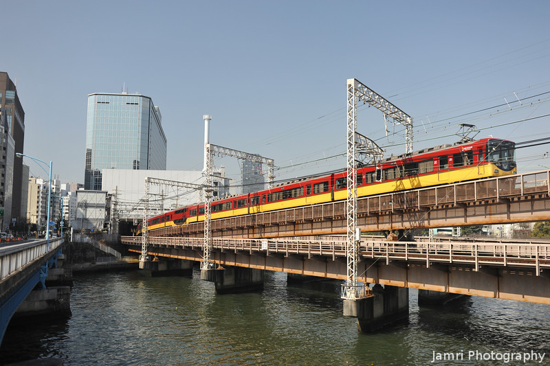 Keihan Limited Express Train.<br /> Just after departure from Temmabashi Station in Osaka.