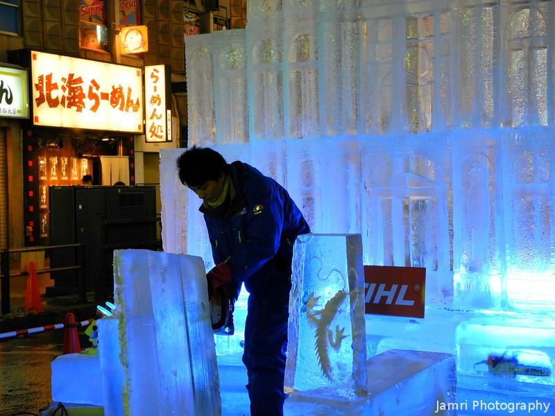 Cutting the Ice.
