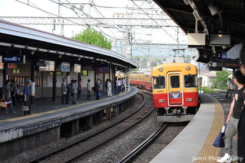 Keihan Limited Express Train Approaching Chushojima Station.