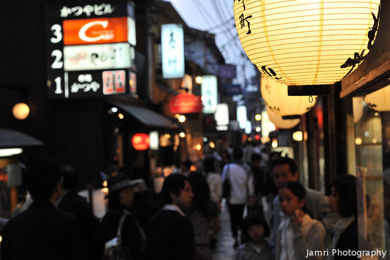 At the Entrance of Pontocho.<br /> About to start another stroll down this fascinating lane way.