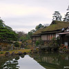 In the Garden Next to the Castle.<br /> In Hikone Shiga Prefecture.