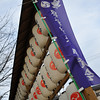 Lanterns.<br /> Displaying the name of sponsors of a shrine near Keihan Yodo Station.