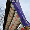 Lanterns.<br /> Displaying the name of sponsors of a shrine near Keihan Yodo Station.