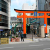 Shrine Gate in the Middle of the City.<br /> In Kobe.