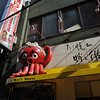 """Takoyaki.<br /> Otherwise know as """"Octopus balls"""" is an Osakan soul food. Here is a shop selling the famous dish. Basically it's bits of octopus legs fried up in a doughy ball."""