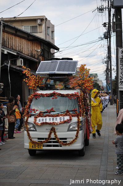 Solar Powered Vehicle?<br /> Part of the 2011 Garasha Matsuri Parade in Nagaokakyo, Japan.
