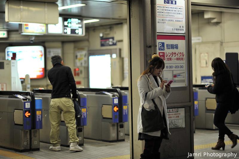 Outside the Fare Gates.<br /> Hankyu Saiin Station.