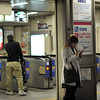 Outside the Fare Gates.<br /> Hankyu Saiin Station.