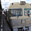 Our train to Matsuyama (capital of Ehime prefecture).<br /> After our little visit to a farm in the countryside we were dropped off at Yokogawara station in Toon city and we caught the train to Matsuyama.